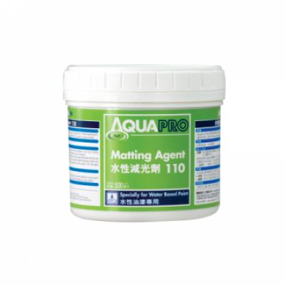 110 AQUAPRO水性減光劑